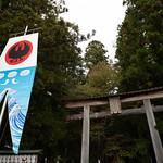 20201105-1106 Mie+Wakayama 18