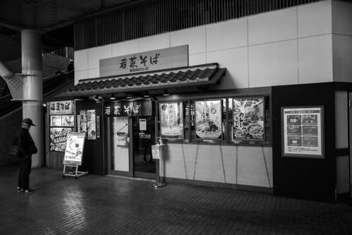 Soba Shop(蕎麦屋)