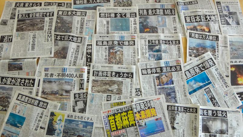 東日本大震災を報じる読売・朝日・産経・日本経済・夕刊フジ各紙