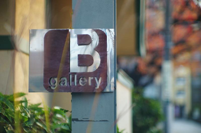 12Leica M9 P+Jupiter 9西池袋三丁目自由学園明日館隣gallery B