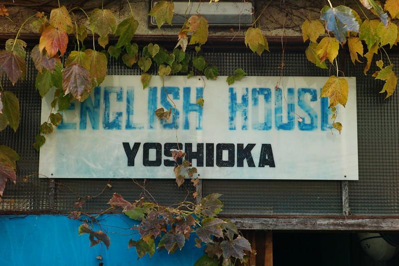 13Leica M9 P+Jupiter 9西池袋三丁目ENGLISH HOUSE YOSHIOKA