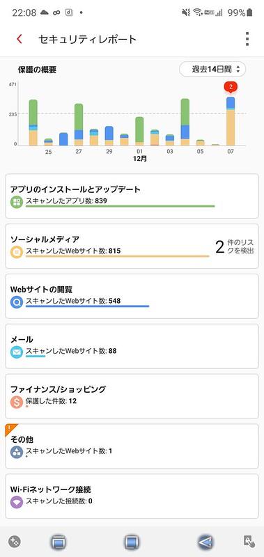 Screenshot_20201207-220801