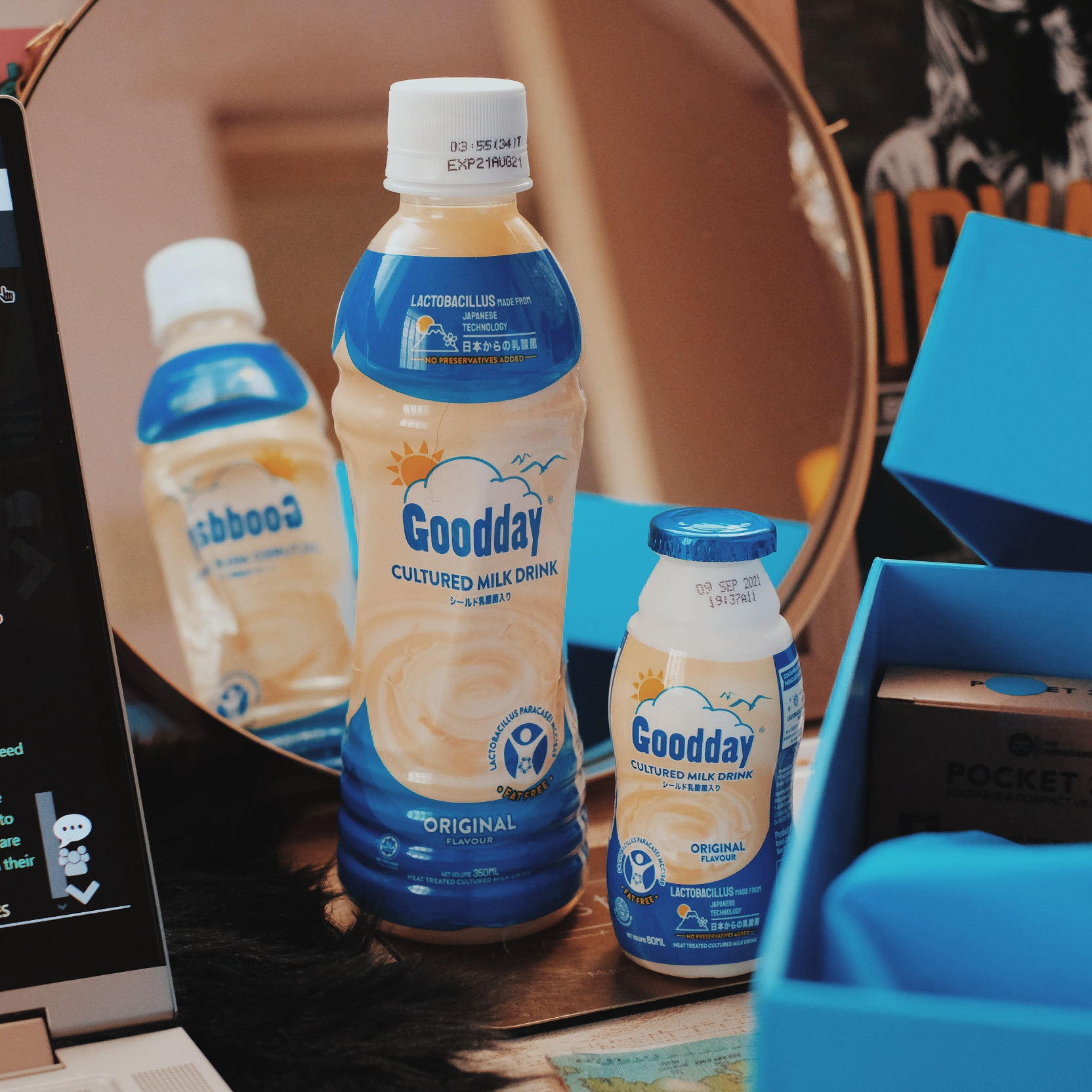 Goodday Milk Now in the Philippines