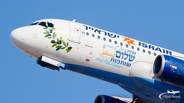 TLV - Israir Airbus A320 4X-ABF
