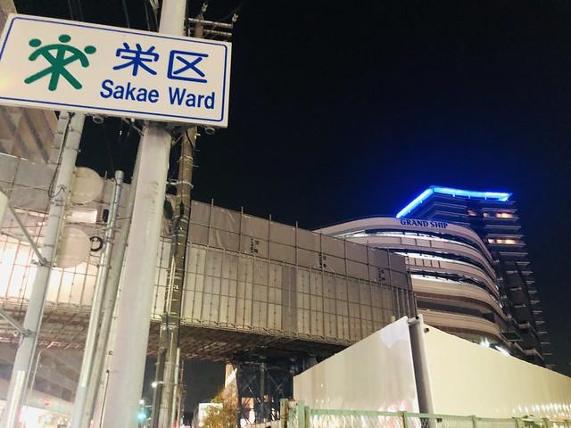 ブランズタワー大船(夜景)栄区側