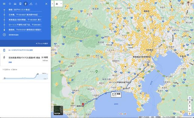 杉戸から箱根峠までの旅グーグルマップ検索