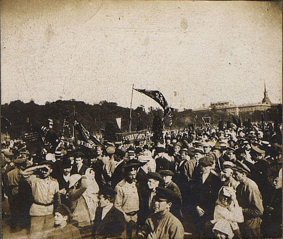 04. 3-5 июля.Марсово поле. Июльская политическая демонстрация. Петроград