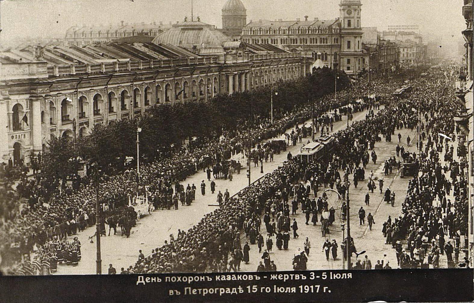 19. 15 июля. Похороны казаков - жертв событий 3-5 июля в Петрограде (4)