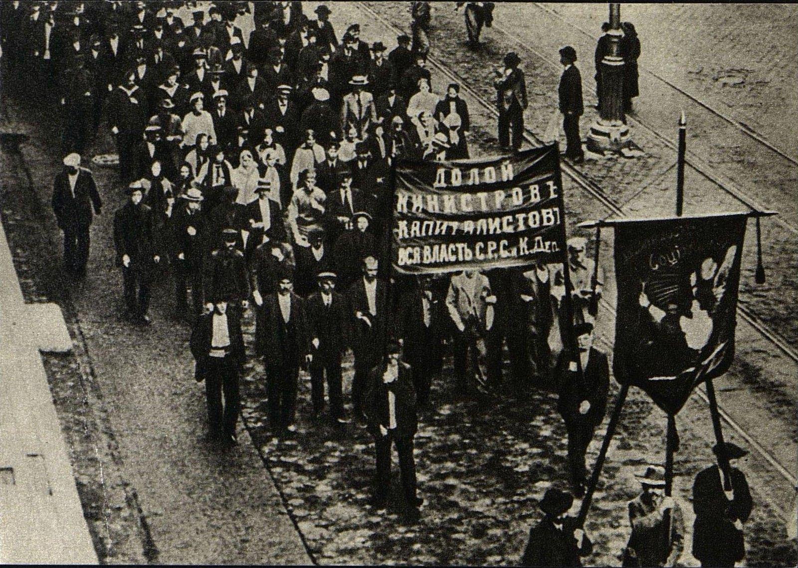 08. 4 июля. Демонстрация рабочих Петроградского орудийного завода.