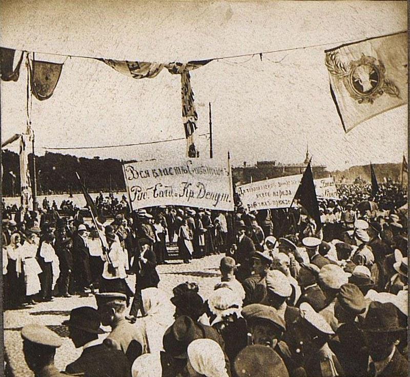 05. 3-5 июля. Марсово поле. Июльская политическая демонстрация. Петроград