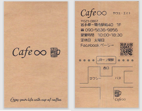 cafeeight