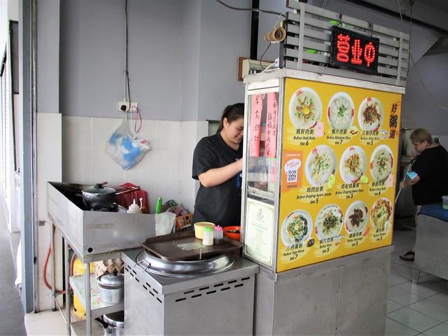 Unicity Food Court porridge stall