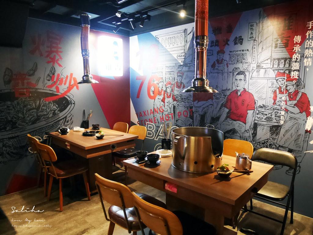 新北板橋壽星優惠餐廳推薦雅香石頭火鍋用餐優惠好吃美食 (3)