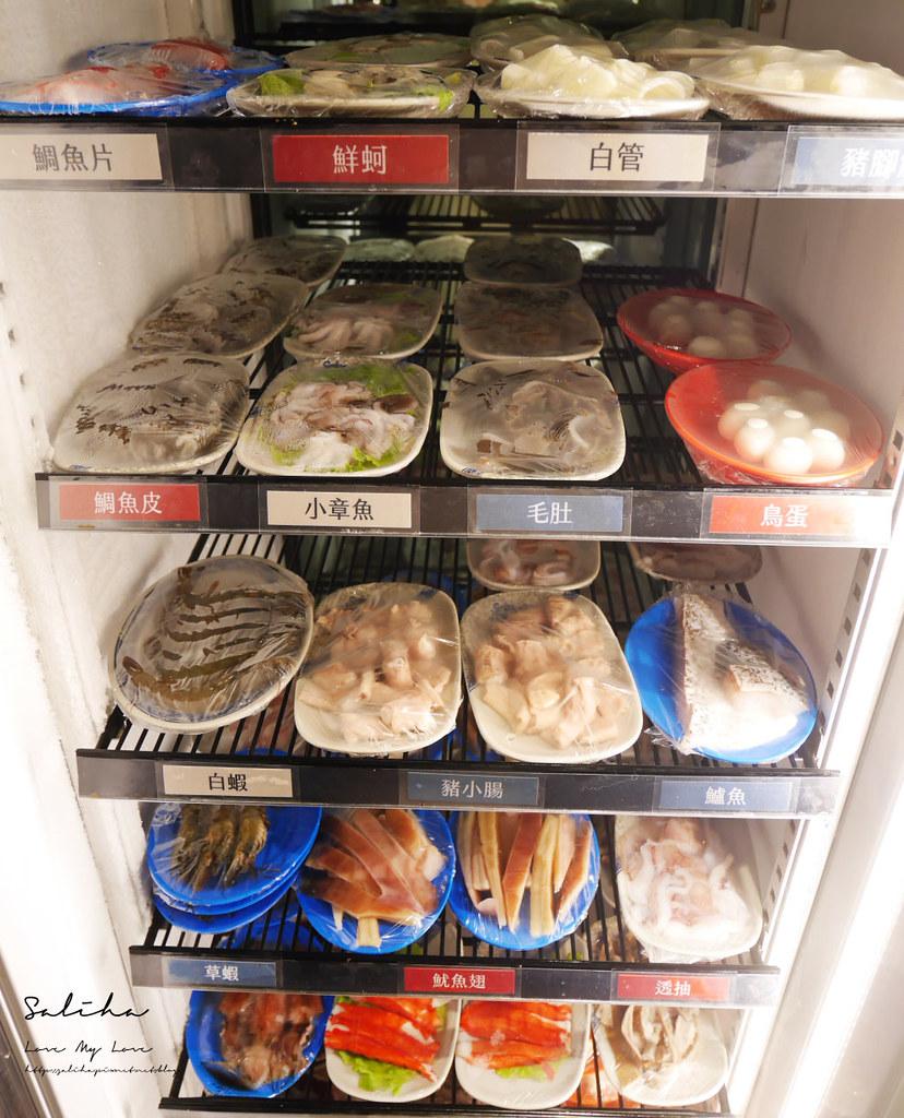 新北板橋雅香石頭火鍋自助火鍋超市好吃美食推薦 (1)