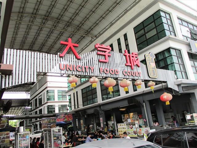 Unicity Food Court