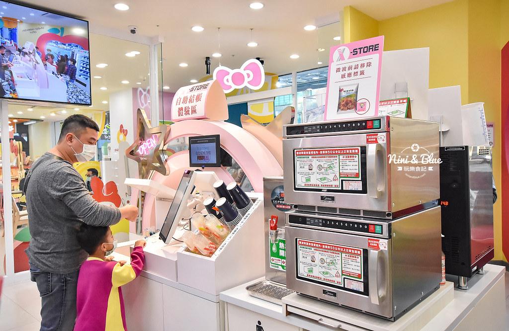 kitty &X-Store台中三麗鷗聯名7-11商店18