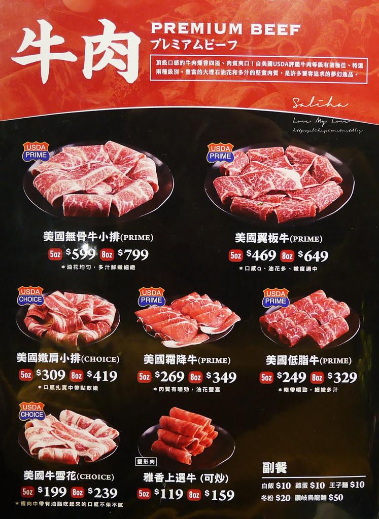 新北板橋雅香石頭火鍋菜單價位訂位menu價格自助低消服務費用餐時間 (2)