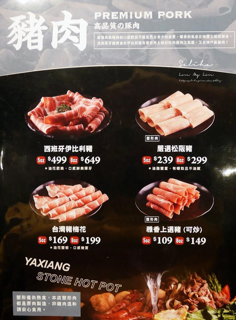 新北板橋雅香石頭火鍋菜單價位訂位menu價格自助低消服務費用餐時間 (1)