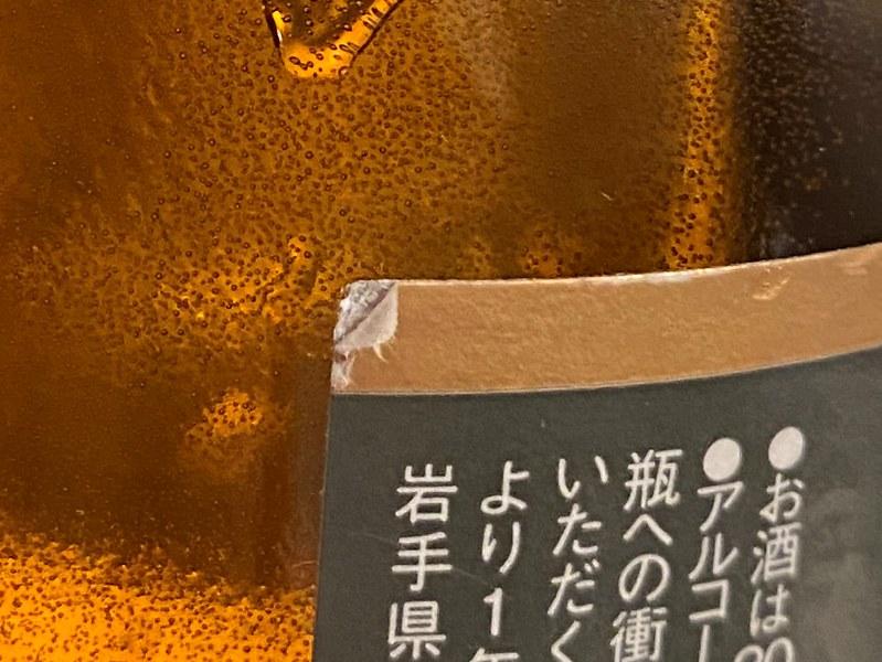 瓶ビールのラベル