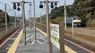 TRAIN SUITE SHIMI-SHIMA, トランスイート四季島
