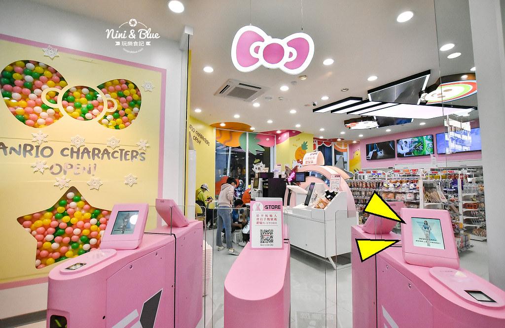 kitty &X-Store台中三麗鷗聯名7-11商店23