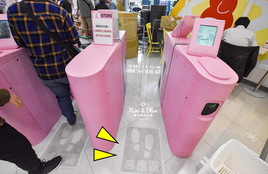 kitty &X-Store台中三麗鷗聯名7-11商店22