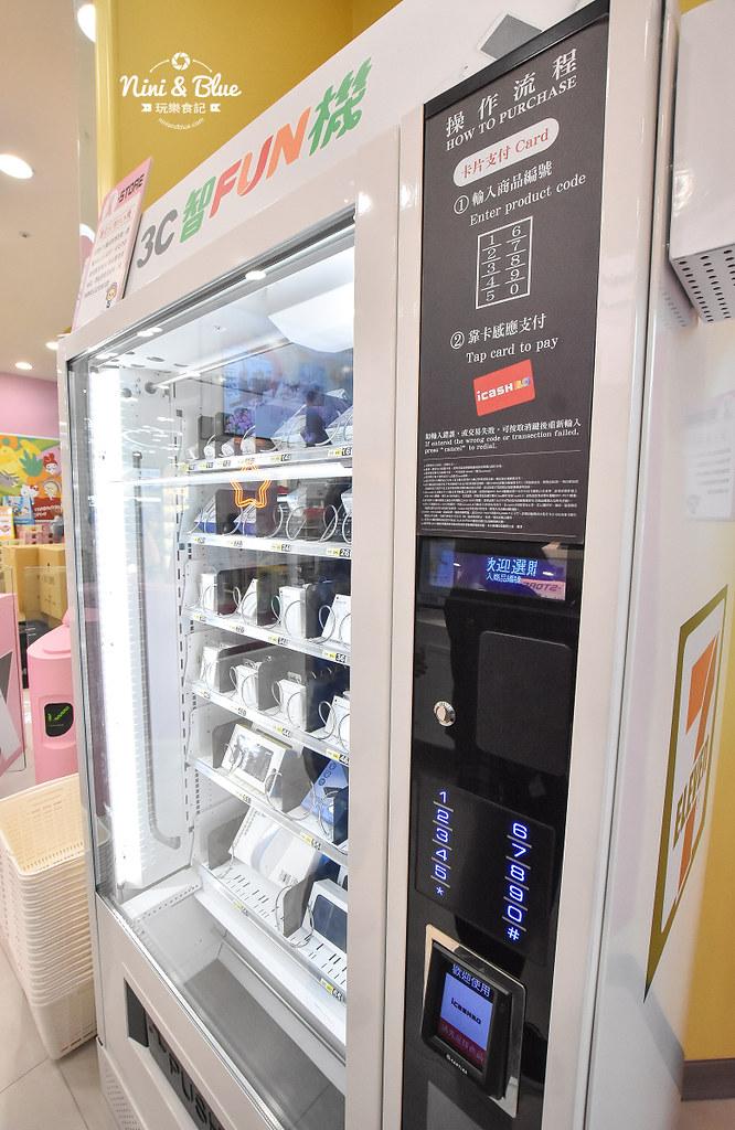 kitty &X-Store台中三麗鷗聯名7-11商店17