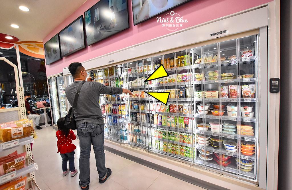 kitty &X-Store台中三麗鷗聯名7-11商店16