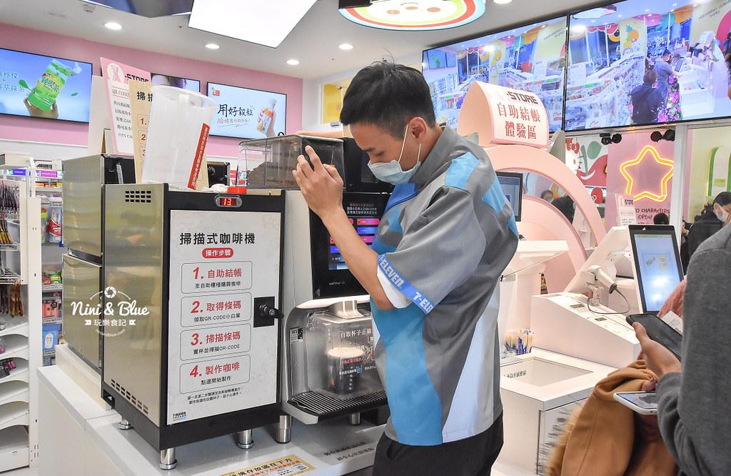kitty &X-Store台中三麗鷗聯名7-11商店19