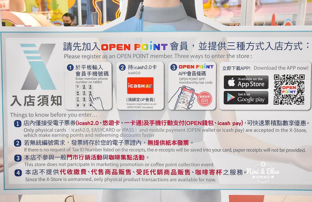 kitty &X-Store台中三麗鷗聯名7-11商店15