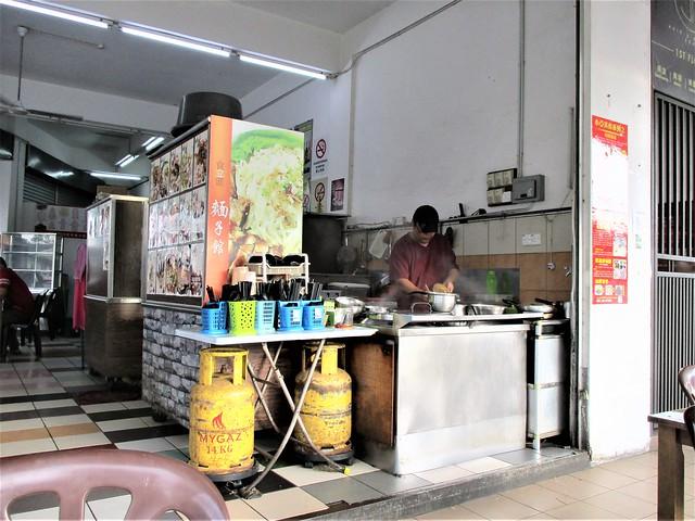 Huangjia Cafe kampua mee stall