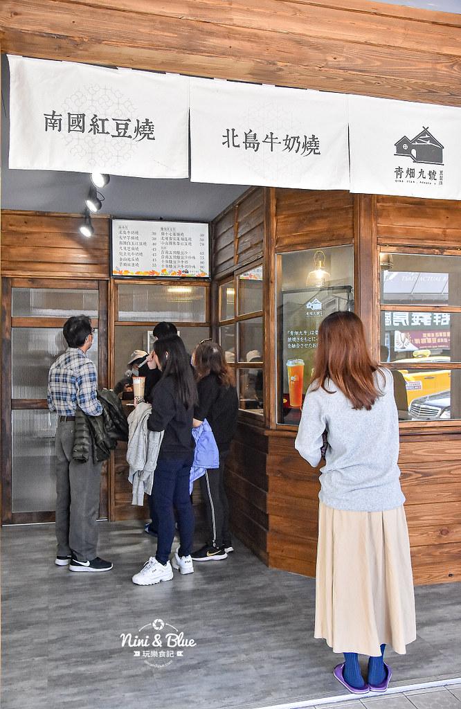 青田九號豆製所 菜單車輪餅紅豆餅09