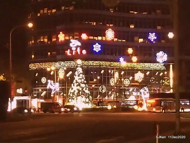 Merry Christmas street decoration of Taishin Financial Holdings, Taipei, Taiwan, Dec 11, 2020.