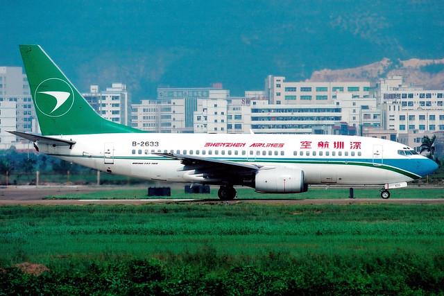 Shenzhen Airlines | Boeing 737-700 | B-2633 | Shenzhen Baoan