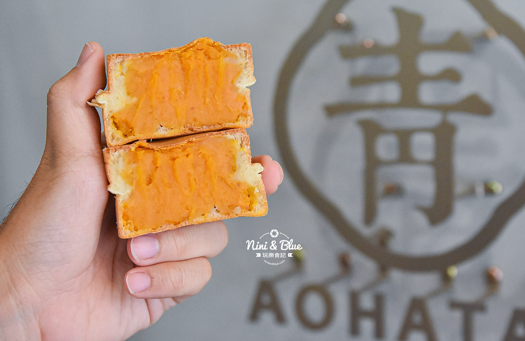 青田九號豆製所 菜單車輪餅紅豆餅18