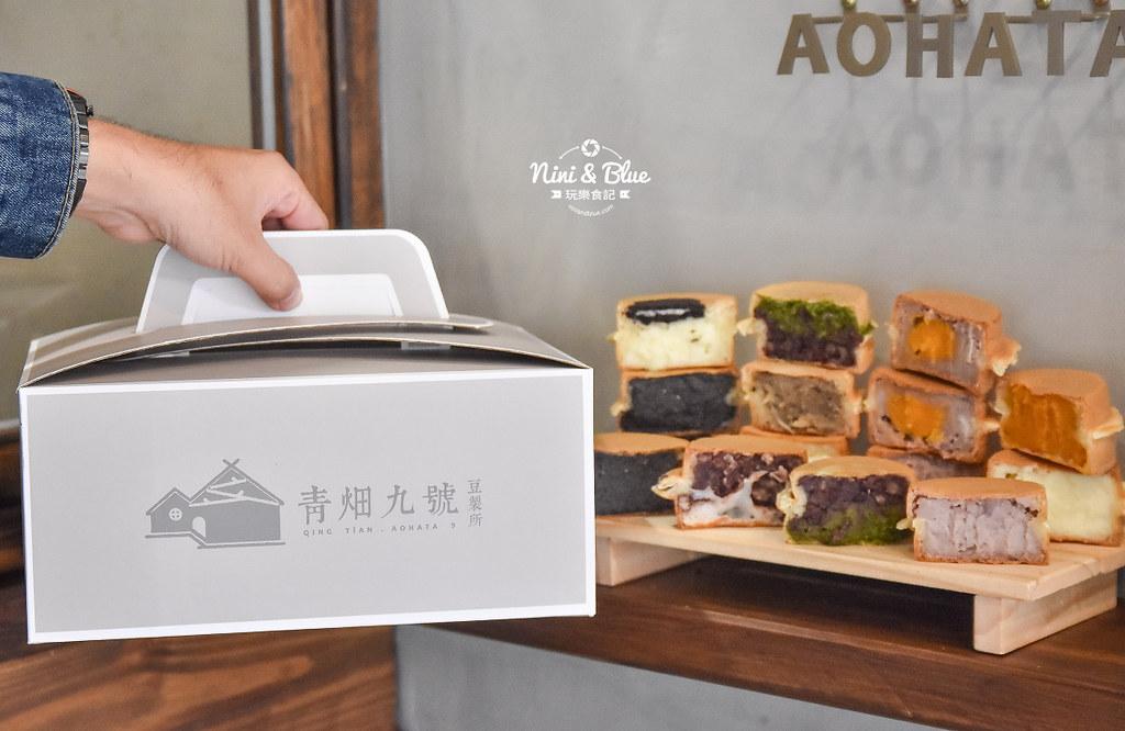 青田九號豆製所 菜單車輪餅紅豆餅37