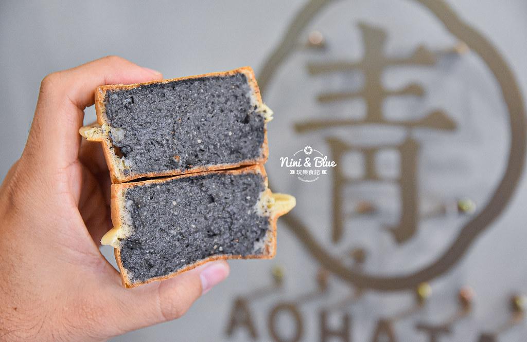 青田九號豆製所 菜單車輪餅紅豆餅15