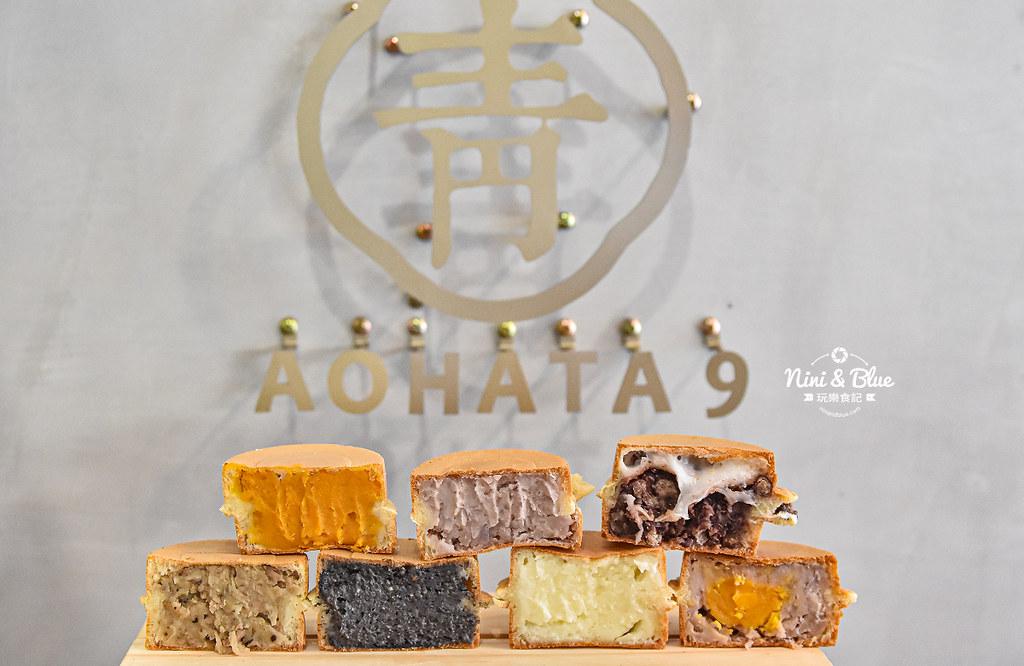 青田九號豆製所 菜單車輪餅紅豆餅12