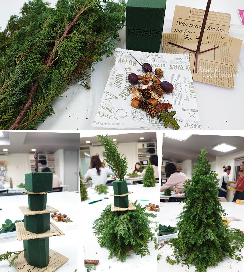 耶誕樹課程