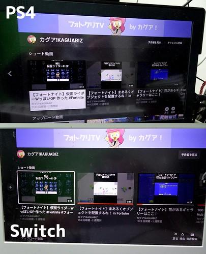ユーチューブチャンネルのヘッダー画像