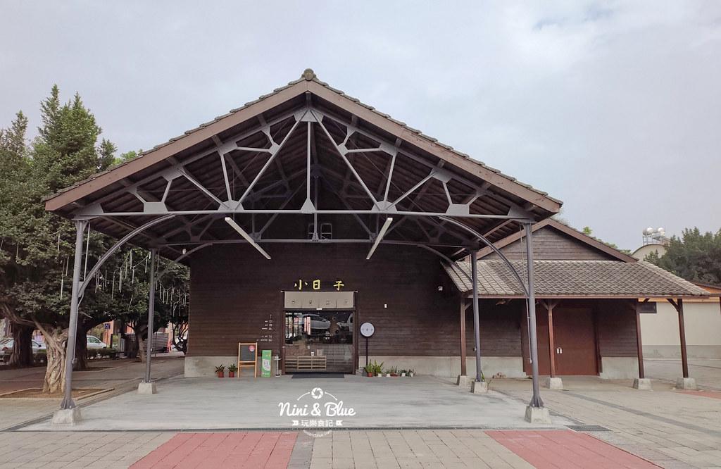 小日子 竹山菸草站002