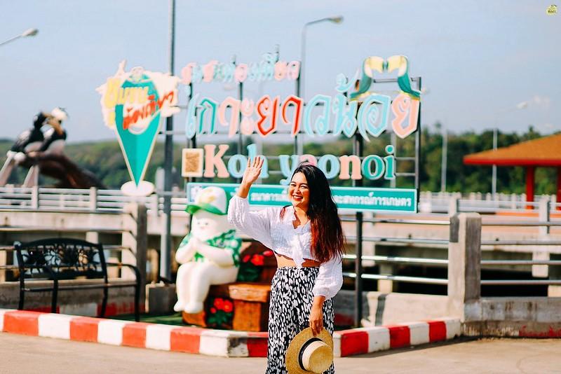 ลานริมเล ณ เกาะยาวน้อย (The Rest Calm Koh Yao Noi)