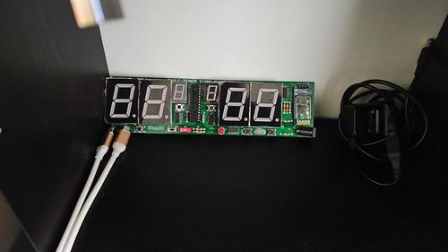 Arduino based digital Scoreboard  (104)