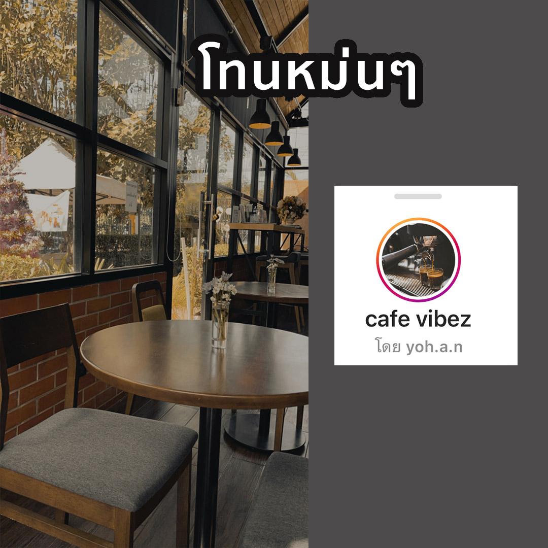 IG-filter-travel-cafe-07