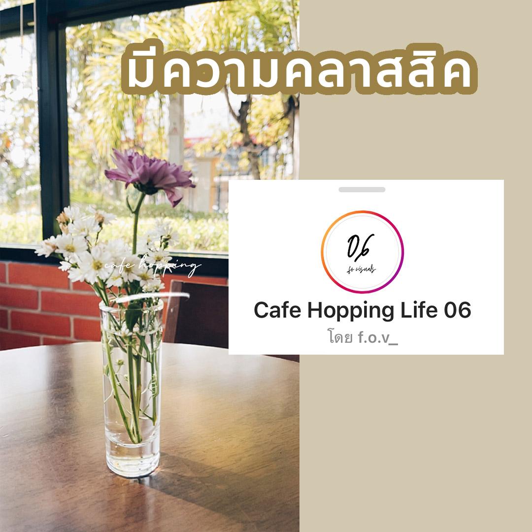 IG-filter-travel-cafe-06