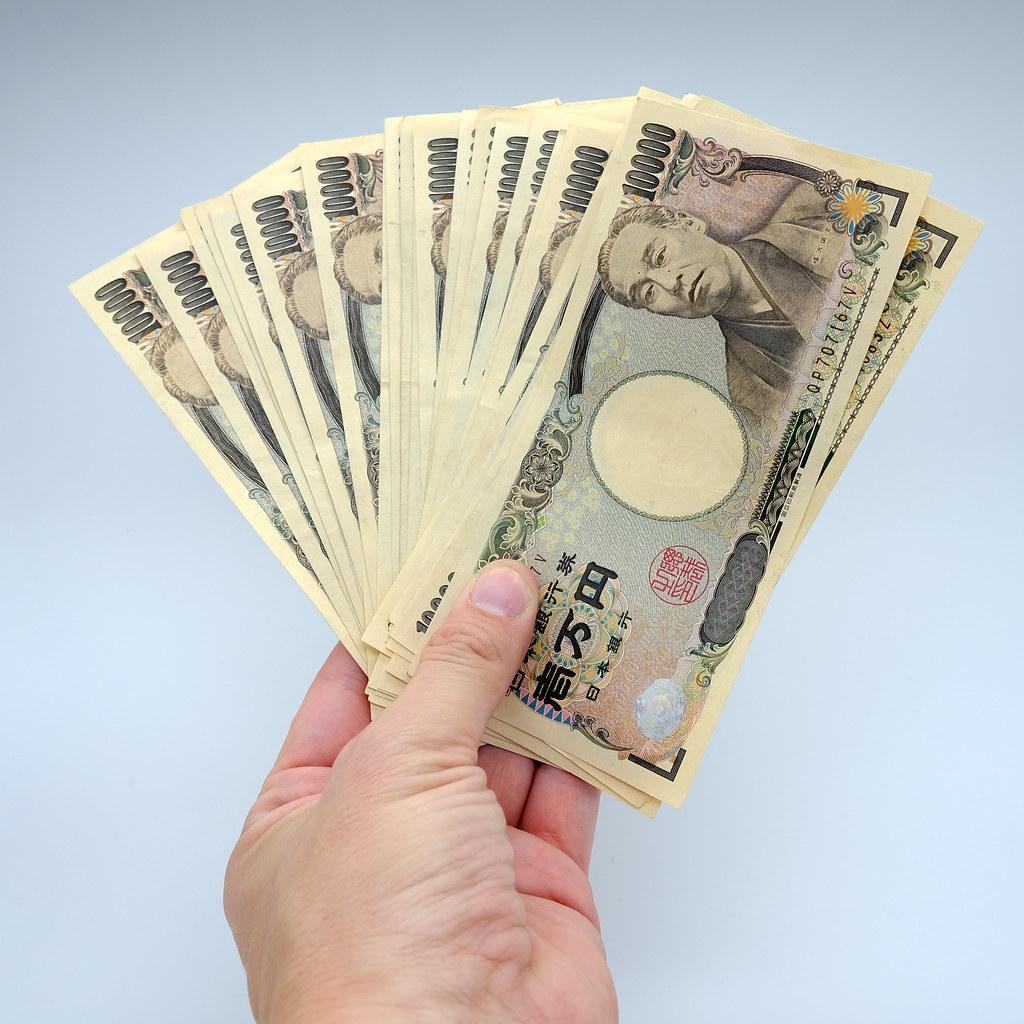 ストックフォト 手に一万円札 #2