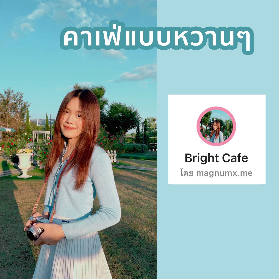 IG-filter-travel-cafe-03