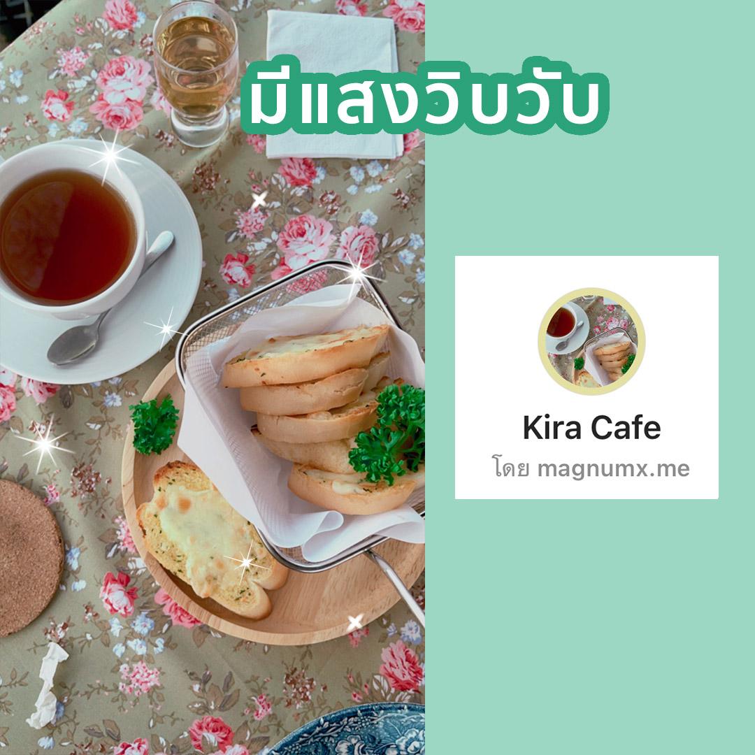 IG-filter-travel-cafe-04
