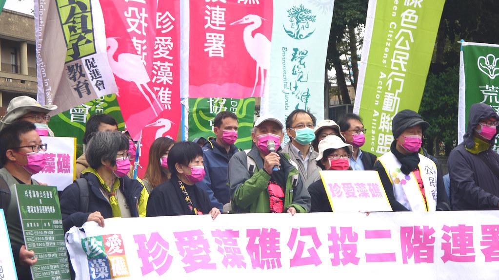 環團今(16日)舉行「搶救藻礁」公投二階連署啟動誓師大會。黃思敏攝
