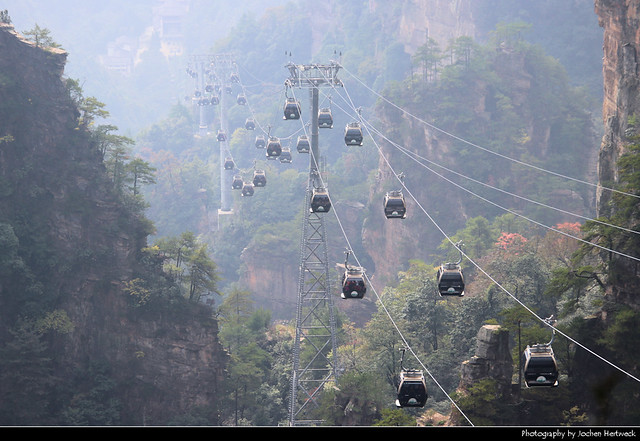Tianzi Mountain Cable Car, Wulingyuan Scenic Area, Zhangjiajie, Hunan, China